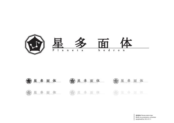 planeta-hedron-logo-01