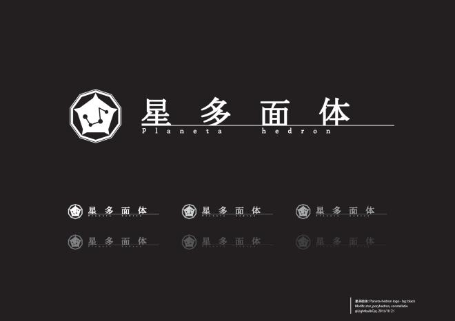 planeta-hedron-logo-02