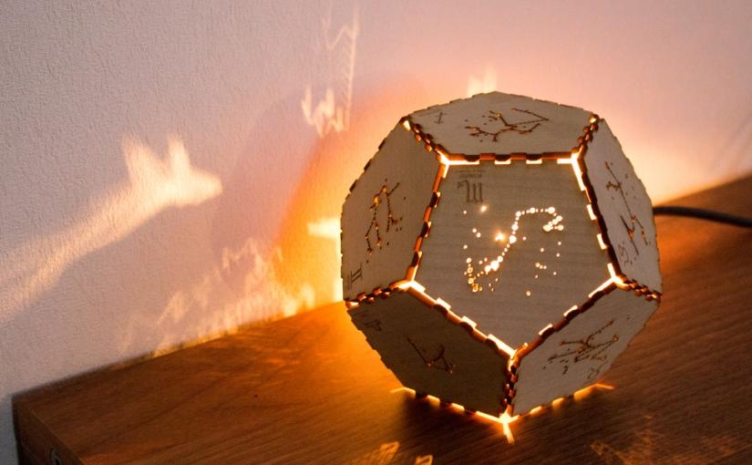 星多面体:Planetahedron