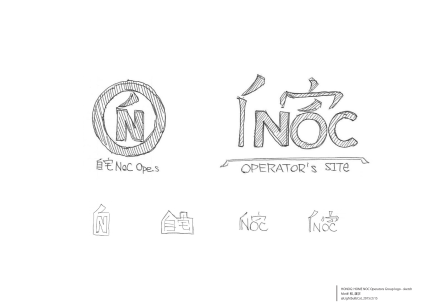 HONOG-logo-04