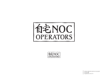 HONOG-logo-05