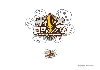 sainome-logo-draft_02b